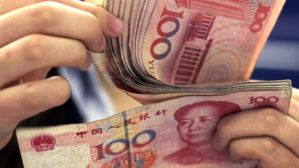 US government refrains from calling China a currency manipulator