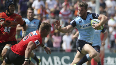 Winning edge: Rob Horne in action for the Waratahs in 2016. He has joined the Aussie men's sevens set-up as a mentor and periodic manager.