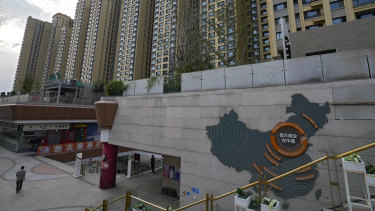 Evergrande has become the poster-child of Beijing's crackdown on debt-addicted property developers.