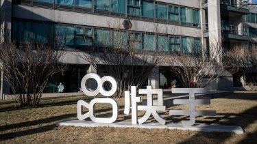 Kuaishou Technology's headquarters in Beijing.