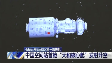 An artists rendering of a Chinese space station module.
