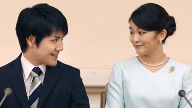 Japan's Princess Mako surprised many when she announced her engagement to commoner Kei Komuro.