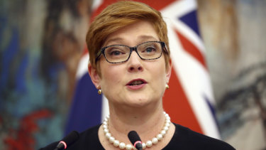 Indonesia has suggested that Australian Foreign Minister Marise Payne (pictured) needs to pick up the phone and speak to her Indonesian counterpart to address Indonesian concerns over the embassy move.