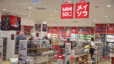Miniso, a cross between The Reject Shop and Daiso, plans to use the proceeds from the IPO to open more stores.