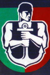 The inaugural logo.