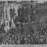 Russian workers demonstrate outside the British Mission in Moscow in protest at the Acros raids in London.