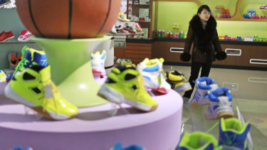 A basketball shoe display at the Ryuwon Shoe Factory.