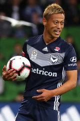 Keisuke Honda has an unusual ailment.