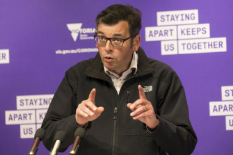 """Premier Daniel Andrews: """"People have given a lot, people have done amazing things."""""""