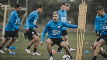 McGree and the Melbourne City squad are settled and the majority of them have been together the whole pre-season.