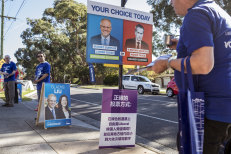 Oliver Yates alleged Liberal party signage used in Chisholm and Kooyong was designed to mislead Chinese speakers.