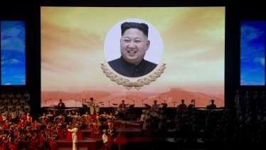 A portrait of North Korean leader Kim Jong-un is displayed on a large screen during a evening gala performance on the eve of the 70th anniversary of North Korea's founding day on Saturday.