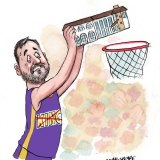 No slam dunk here: Andrew Bogut