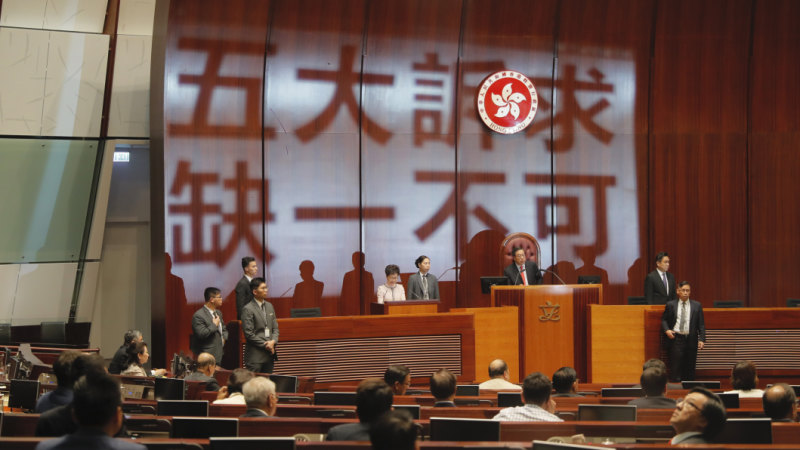 Hong Kong leader Carrie Lam's speech derailed by protesting politicians