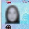 Iran locks members of minority Baha'i faith out of identity documents