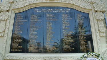 The Bali Bombing Memorial, Ground Zero, opposite the former Sari Club site in Kuta.