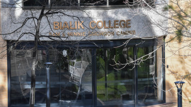 Bialik College in Hawthorn was the state's top performing school in the VCE in 2020.
