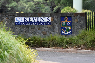 St Kevin's College in Toorak is among many Melbourne private schools which have closed in the outbreak.