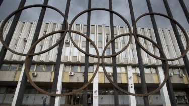 The Russian Olympic Committee building in Moscow.