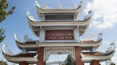 The archway of the Linh Son temple in Reservoir.