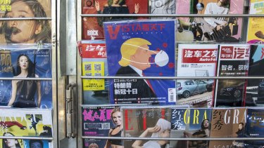 Trump on the cover of a Chinese magazine at a newsstand this week.