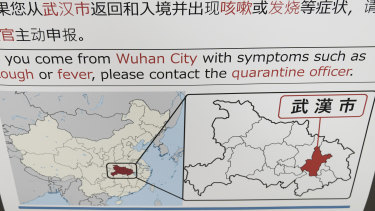 A notice for passengers from Wuhan, China, near a quarantine station at Japan's Narita airport.