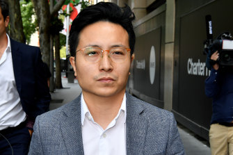 Tim Xu leaves the NSW Independent Commission Against Corruption public inquiry into allegations concerning political donations in Sydney on Monday.