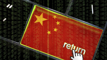 China is suspected of cyber attacks against Taiwan which it considers part of Chinese territory.