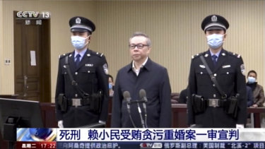 Lai Xiaomin was sentenced to death for taking bribes.