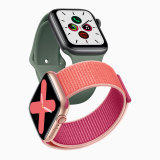 Apple Watch Series 5 features an always-on display.