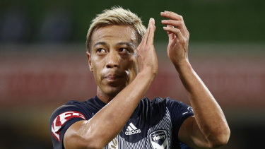 Keisuke Honda will leave Melbourne Victory after this Wednesday night's Champions League game.