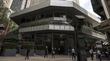 259 George Street in Sydney will be IBM's new home.