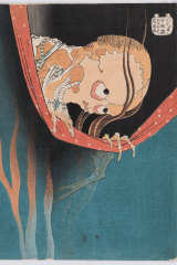Katsushika Hokusai's The ghost of Kohada Koheiji from the series One Hundred Ghost Stories (Hyaku monogatari) c1831–32.
