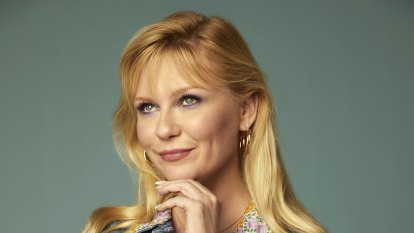 Kirsten Dunst's new show satirises the selling of the American Dream