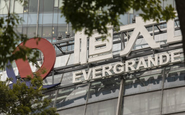 Evergrande filing on bond deal leaves analysts guessing