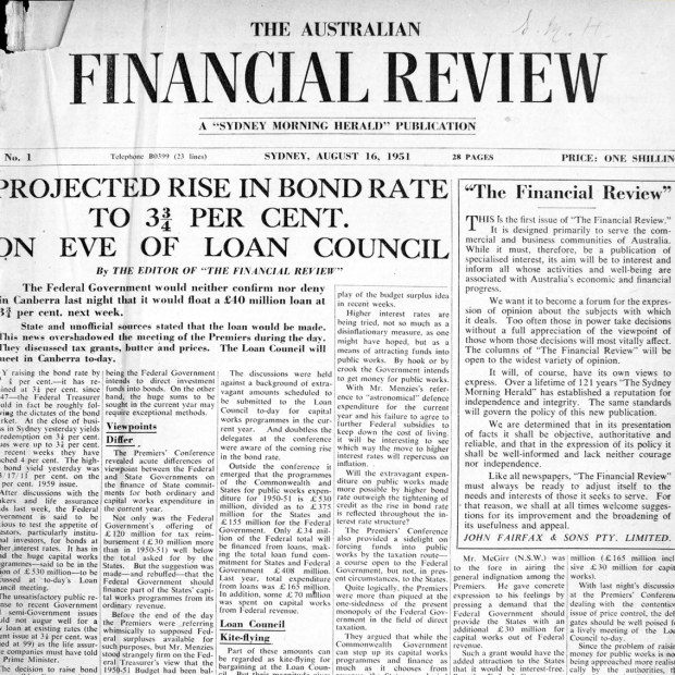 The first page of the first edition of the Financial Reviewon August 16, 1951.