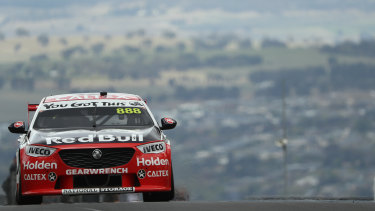 Holden's failure means the future is uncertain for the Supercars championship.