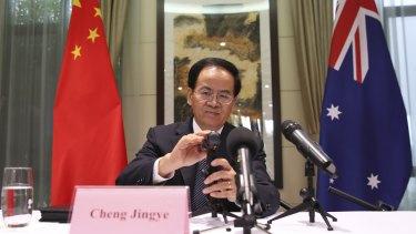 The Chinese ambassador to Australia, Cheng Jingye.