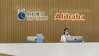 Jack Ma's Ant Group is about to be the biggest IPO ever with a $US34.5 billion offering.