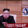 South Korea plays down reports Kim Jong-un is near death