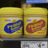 Bega wins battle with Kraft over duelling peanut butter jars