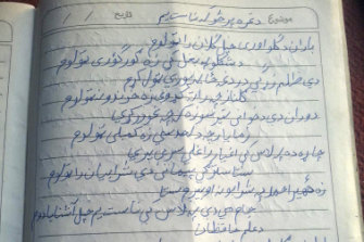 Zindani is illiterate, but he dictates poetry (pictured) to his siblings.