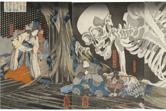 Utagawa Kuniyoshi's Mitsukuni defies the skeleton spectre conjured up by Princess Takiyasha (1845–46)