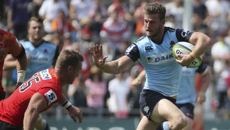 Hugely respected: Rob Horne in action for the Waratahs against the Sunwolves in 2016.
