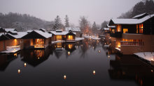 The HOSHINOYA Karuizawa hotel in winter.