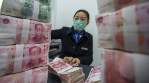 China's move will add about 1 trillion yuan to its banking system.