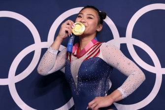 Sweet success: new Olympic gymnastics champion Sunisa Lee.