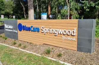 The Yurana aged care facility in the Logan suburb of Springwood.