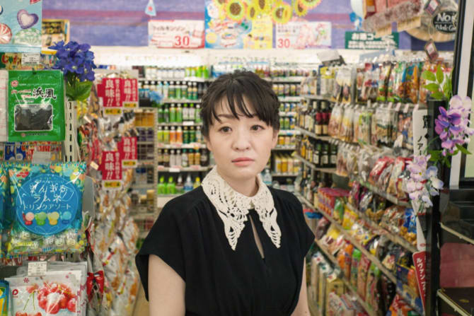 "Sayaka Murata's Convenience Store Woman is ""strange and magical yet beautifully grounded""."