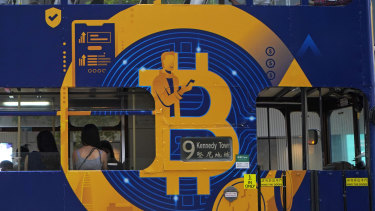 The rally has sparked bitcoin, which has been sagging on the back of a regulatory crackdown in China and criticism for its toll on the environment.